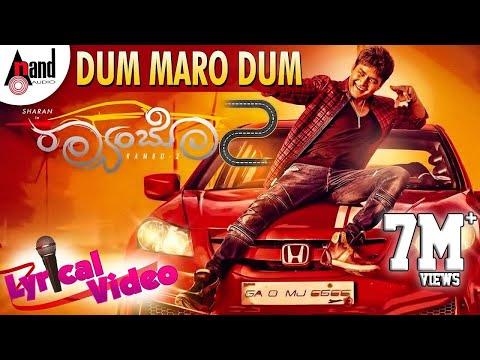 Raambo 2  Dum Maro Dum  New Kannada Lyrical  2018  Aditi Sagar  Arjun Janya  Sharan GK
