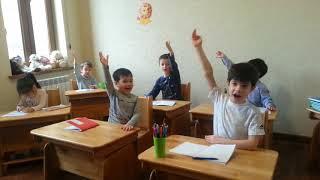 Группы обучения разговорному осетинскому языку детей 3,5 6 лет
