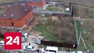 ФСБ ликвидировала в Новой Москве подпольную нарколабораторию