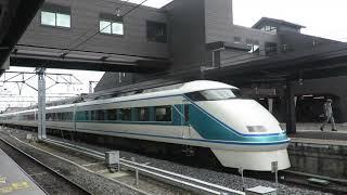 【響く日立GTO-VVVF】東武100系スペーシア東武日光行 発車