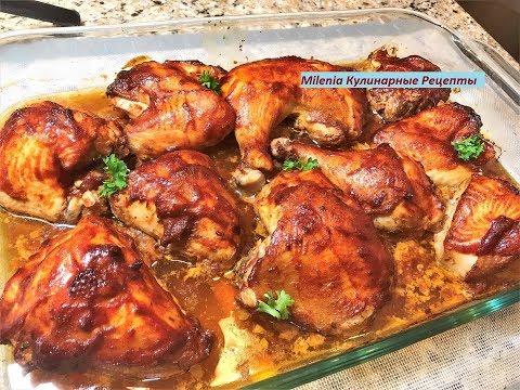 Как запечь курицу кусочками в духовке