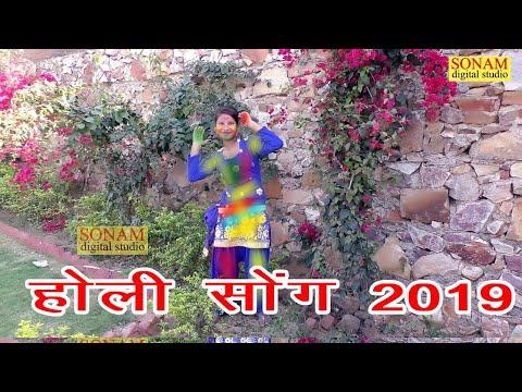 Gurjar Rasiya 2019//होली सोन्ग सुपर धमाका//मेटर कुछ हट के हे//अब तो D. J. पर होगा धमाका