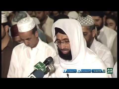 Mehfil Shabina from Faisal Masjid Islamabad, Laila tul
