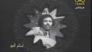Yemen music --- 7obayabee for Ayoob 6aresh
