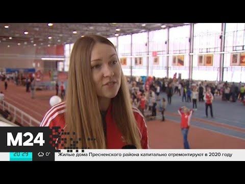 На зимнем спортивном фестивале желающие могли попробовать сдать нормативы ГТО - Москва 24