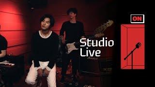 [Studio Live] 015B – 어디선가 나의 노래를 듣고 있을 너에게