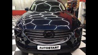 Защита от угона Mazda CX 9 Starline S96+L11+OBD Block