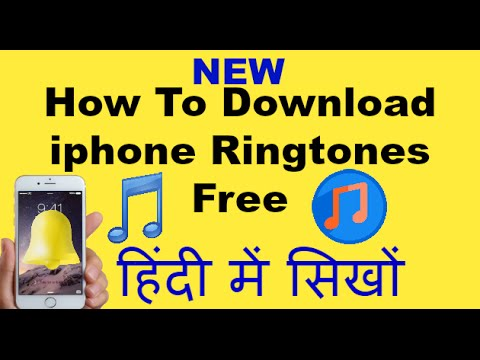 [हिंदी] NEW How To Download iphone Ringtones Free/How To Add Free Ringtones To iPhone [Fast-Hindi]