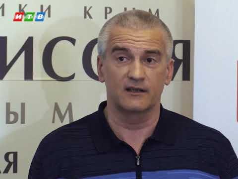 ТРК ИТВ: Выбор сделан более 90% крымчан За новую Конституцию