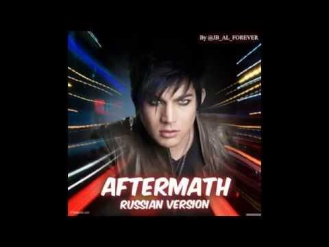 Album of Russian cover-versions for Adam Lambert's songs