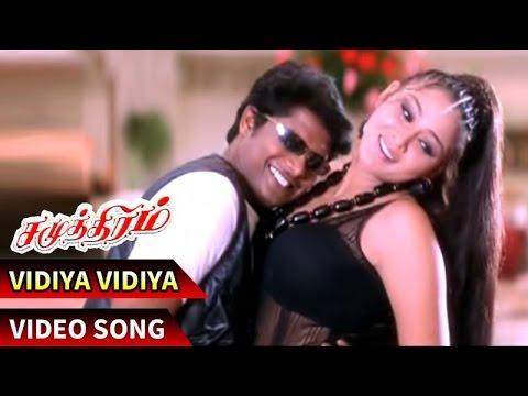 Vidiya Vidiya  Song  Samudhiram Tamil Movie  Sarathkumar  Abirami  SabeshMurali