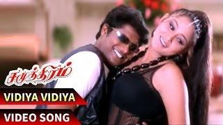 Vidiya Vidiya Video Song   Samudhiram Tamil Movie   Sarathkumar   Abirami   Sabesh-Murali