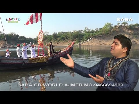 Muhinji Beri Athai Vich Seer Te | Jagdish...