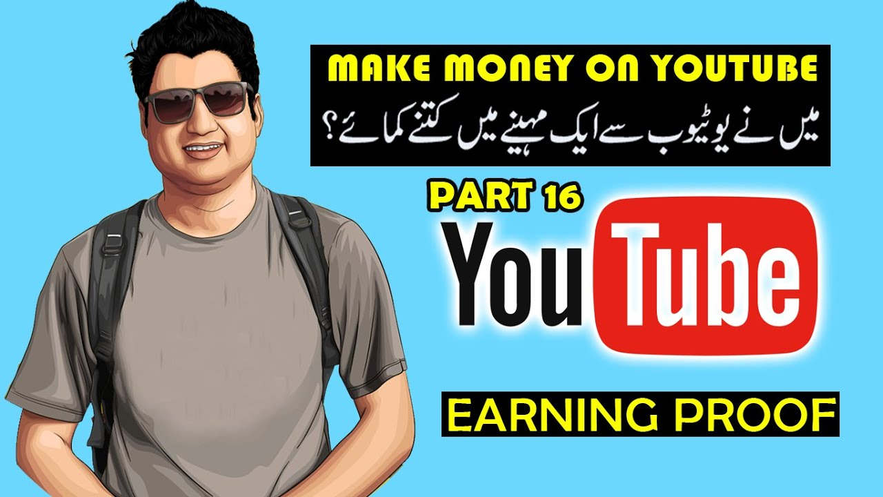 First Month YouTube Earning Proof: How Much I made? (Urdu)