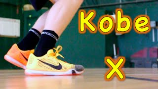 Nike Kobe 10 Elite Low Performance Review
