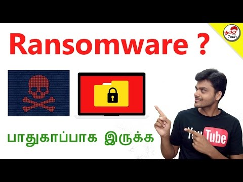 Ransomware Explained - Steps to be Safe ? பாதுகாப்பாக இருக்க | Tamil Tech Explained