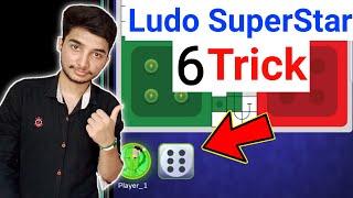 Ludo Superstar Tricks - Ludo Superstar Game - How to Play Ludo Superstar screenshot 2
