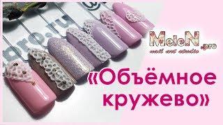 ☁️ Дизайн ногтей