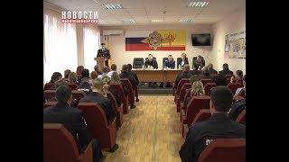 В городском отделе МВД России подвели итоги за 9 месяцев 2018 года