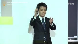 ワイヤレス給電技術が拓く電気自動車の未来 (藤本 博志 准教授)