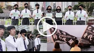 Publication Date: 2019-12-29 | Video Title: 粵語頻道No-626  1228 香港要聞 (粵語文理)中學
