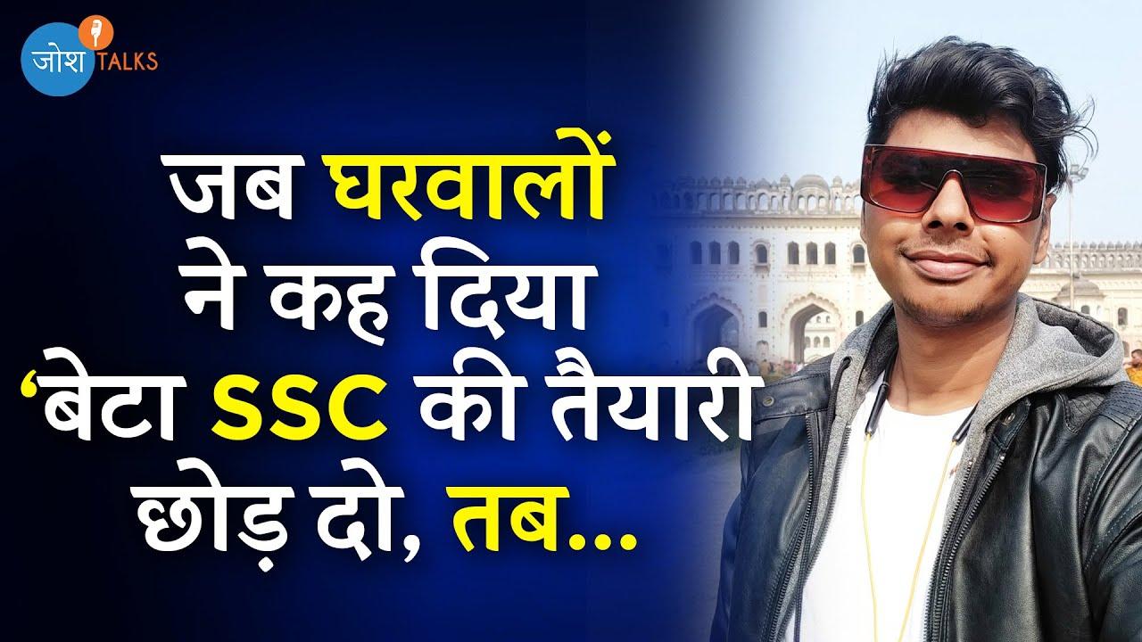 SSC Aspirants को इस Mindset के साथ पढ़ना चाहिए📋💯 | Vikrant Rajawat | Josh Talks Hindi