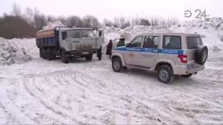 Около 1000 тонн снега обнаружено на незаконной свалке в Казани