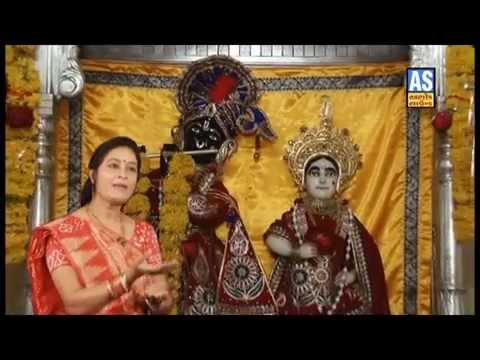Jamava Vela Padharo Radheshyamji || Monghi Baa Ni Chundadi