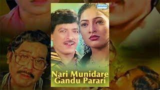 Nari Munidare Gandu Parari