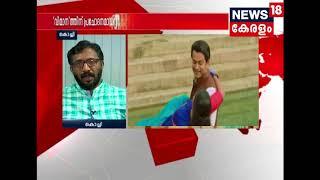 Good Morning Keralam: Interview With Pradeep M. Nair Director Of Vimaanam | 26th December 2017