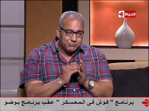بوضوح - لقاء الفنان الكوميدى بيومى فؤاد وحديثه عن اعماله فى رمضان وخلافه مع محمد رمضان