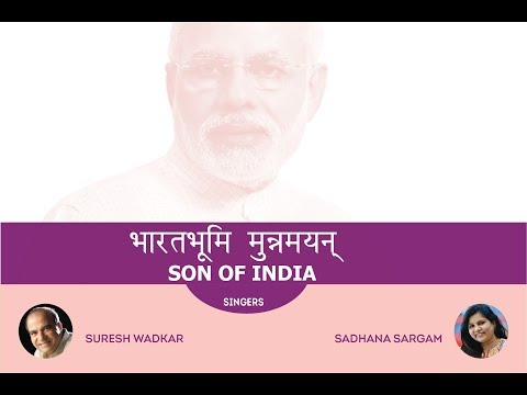 """Son of India"" (Sanskrit) - A Song on PM Hon'ble Narendra Modi - written by Dr Bindeshwar Pathak"