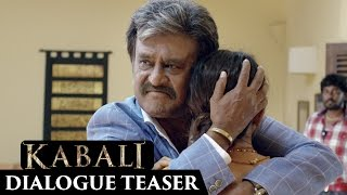 Kabali Tamil Movie Dialogue Teaser | Rajinikanth | Radhika Apte | Pa Ranjith | V Creations
