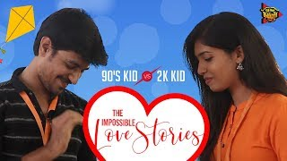 90's Kid Loves 2K Kid - The Impossible Love Story | Arun | Priya | Being Thamizhan
