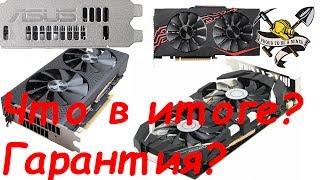 AMD и Nvidia выпускает Специальные Видеокарты для майнинга Radeon RX 470/560 Mining Edition 1060