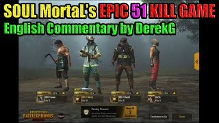 SOUL MortaL Gets EPIC 51 Kill Squad Game!! English Commentary by DerekG | PUBG Mobile