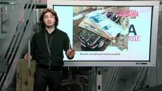 Права - Как подать в суд на сосульку /// ПРАВА(, 2011-01-26T16:55:10.000Z)