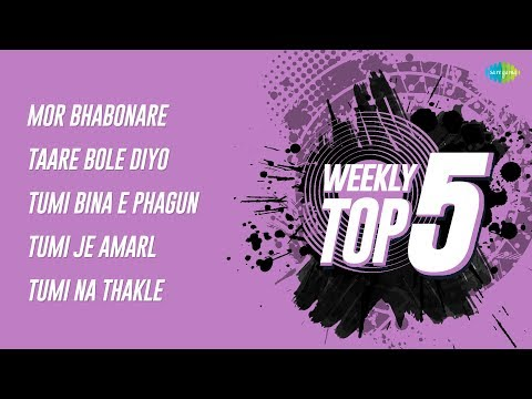 Weekly Top 5 | Mor Bhabonare | Taare Bole Diyo | Tumi Bina E Phagun | Tumi Je Amar | Tumi Na Thakle