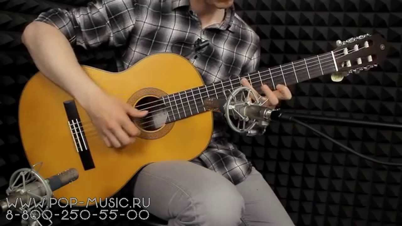 Классика гитара скачать бесплатно mp3