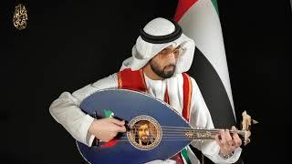 عزف السلام الوطني الاماراتي - طارق المنهالي (عود زايد المؤسس)