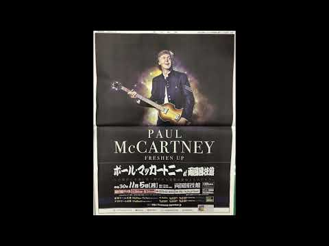 Paul McCartney - I Don't Know [Rehearsal at Kokugikan, Tokyo - 05-11-2018]