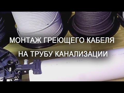Видео Цена алюминиевой трубы диаметром 89 в димитровграде