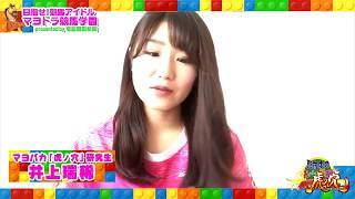 す! 第84回 東京優駿 日本ダービー 2017を電脳競馬新聞の予想を元に予...