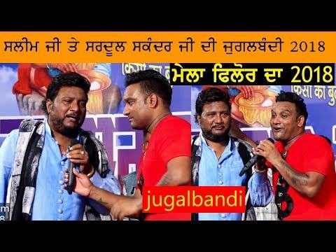 Master Saleem & Sardool Sikander Live Jugalbandi