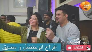الفنان / هاني السوداني / افراح ابوحنضل و مضيق / مع تحيات قناة النغم الاصيل