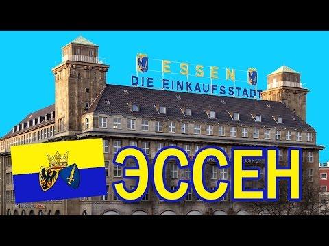 Клагенфурт (Фото) - Обзор Города, Что Посмотреть в Клагенфурте