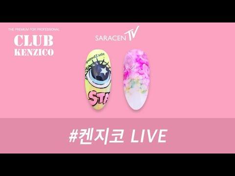 켄지코 Live! - 팝아트, 드롭 플라워 네일아트 / Pop art, Drop flower nail art