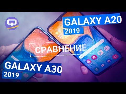 Бюджетные смартфоны Samsung. Сравнение Samsung Galaxy A30 И Samsung Galaxy A20. / QUKE.RU /