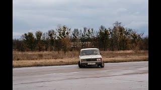 "Дрифт-ТестДрайв ВАЗ 2104 ""Майонез"" в Белой Церкве на Аэродроме ""Гайок"", Дрифт-Сходка BCdriftTEAM"