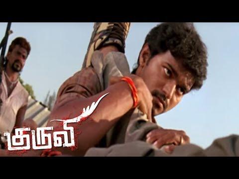 Kuruvi | Kuruvi Movie scenes | Vijay best...